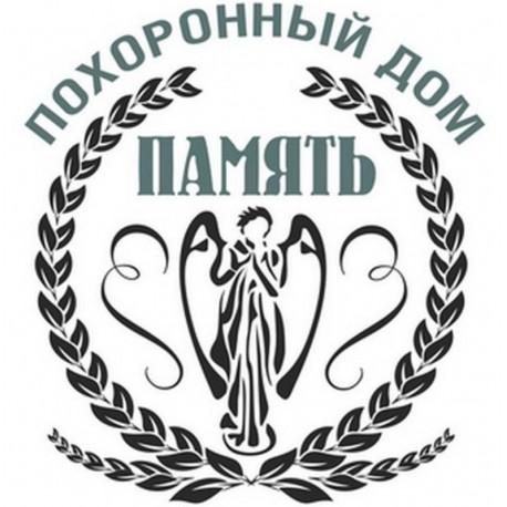 """Служба ритуальных услуг Похоронный Дом """"Память"""" Киев"""
