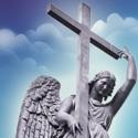 Вечность похоронная служба  Пологи
