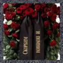 Одеса Ритуальні послуги Похоронні Бюро Служби Салони в Одеській області