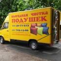 Чистка пера Реставрація чистка подушок ковдр Херсон Знижка СМЗ