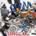 UAmag Інтернет-магазин автомобільних запчастин Дніпро Знижка СМЗ 3%