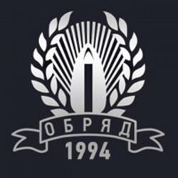 """Запоріжжя Ритаульне агентство""""ОБРЯД"""""""