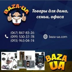 База-ЮА Интернет-магазин Киев Скидка СМЗ 3%