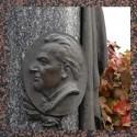 Харків Пам'ятники надгробні габро гранітні мармурові бетонні Надгробки на могилу з граніту мармуру у Харківській області