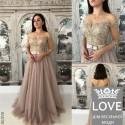LOVE Міні-маркет весільних суконь Рівне