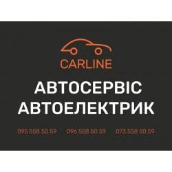 """СТО """"Карлайн"""" Автосервіс Харків"""