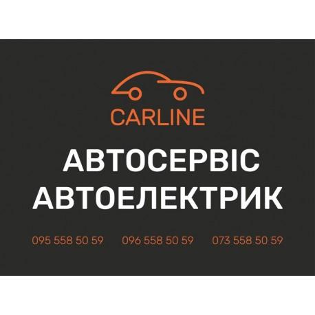 """СТО """"Карлайн"""" Автосервис Харьков"""