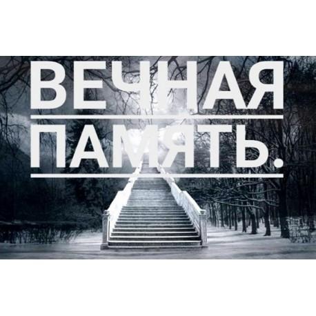 Вироби з граніту і мармуру   Виготовлення пам`ятників Дніпро