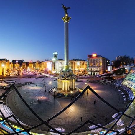Каталог підприємств, компаній, фірм, підприємців і організацій Київ