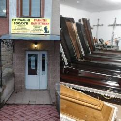 Ритуальні товари та послуги Гранітні пам`ятники Козова