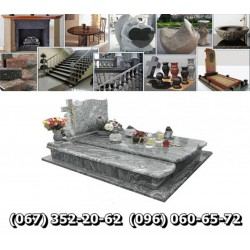 Пам`ятники надгробні з граніту Гранітні вироби