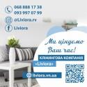Клининговая компания Клининг  Уборка квартир офисов зданий  Винница Украина