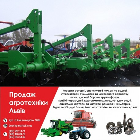 Прикарпатвторресурси Запчастини для сільгосптехніки Львів