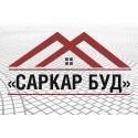 Продаж і укладання тротуарної плитки та бордюрів Асфальтування Саркар-буд Житомир