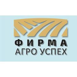 Оптовая продажа и доставка минеральных удобрений Черкассы Черкасская область