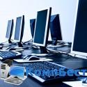 КомпБест Інтернет-магазин комп'ютерної техніки Знижка СМЗ 3%