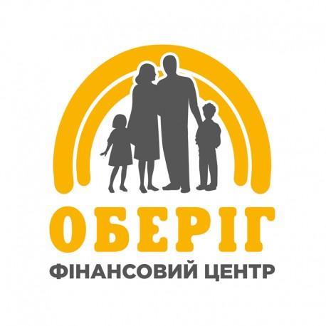 """Фінансовий центр """"Оберіг"""" Житомир"""