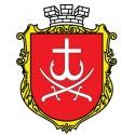 Вінниця