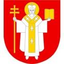 Луцьк