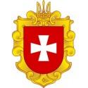 Ровенская область