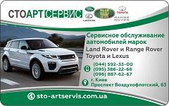 Сервисное обслуживание автомобилей