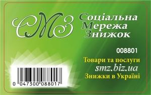 Компанія Теплопорт Опалення та Водопостачання Вінниця