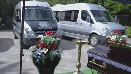 Ритуальна служба в Харкові