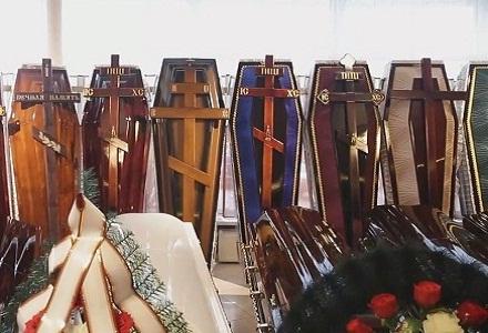 Ритуальный салон в Кропивницком