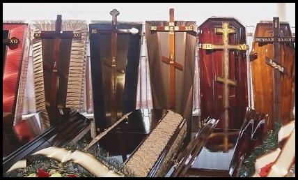 Ритуальные услуги Тернополь