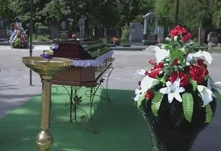 Организация похорон Львов