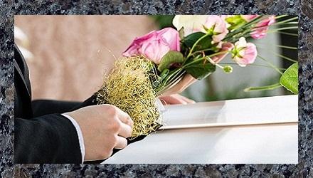 Проведение похорон