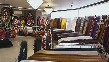 Ритуальный салон Одесса