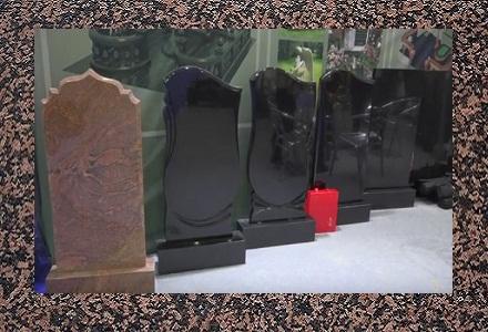 Памятники надгробные гранитные Херсон