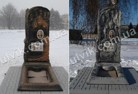 Бетонные памятники на могилу