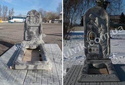 Памятники бетонные на могилу