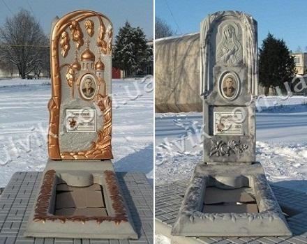 Надмогильные памятники из бетона