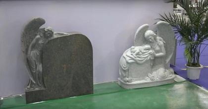 Гранитные памятники на могилу Тернополь
