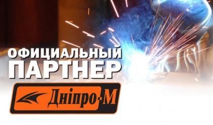 Technopole Інтернет-магазин Знижка СМЗ 5%