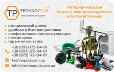 Інтернет-магазин «Technopole»
