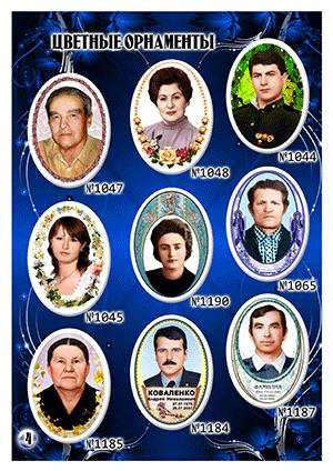 Ритуальний салон «Журба» Чернігів