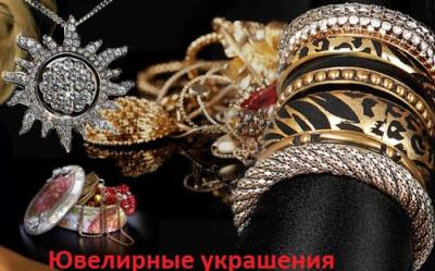 """Інтернет-магазин """"ТВ-ШОП"""""""