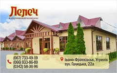 Готель Лелеч