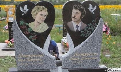 Памятники из гранита Кропивницкий