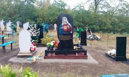 Памятники из гранита в Кропивницком