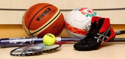Товары для спорта