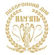 Похоронный Дом Киев