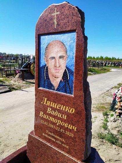 Надгробный памятник из гранита Киев