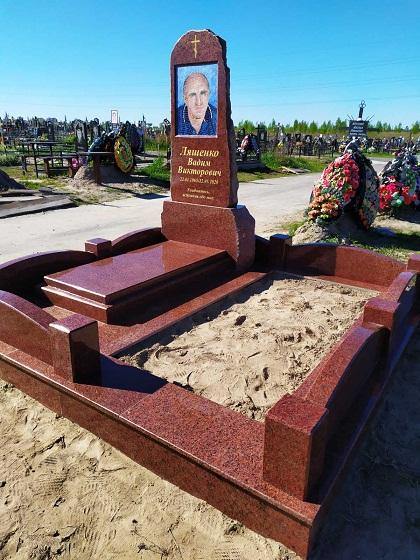 Надгробный памятник из гранита Запорожье