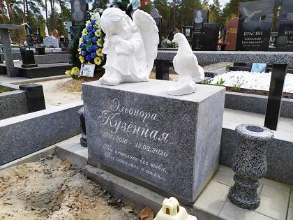 Надгробный памятник Запорожье