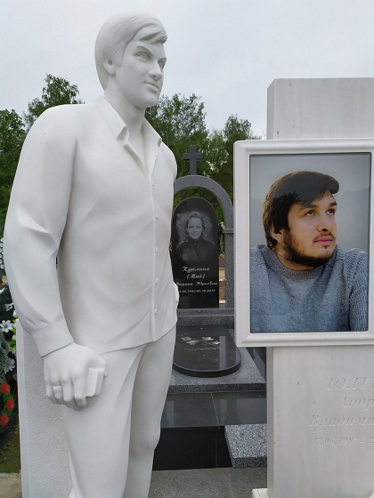 Памятник на могилу из мрамора Запорожье